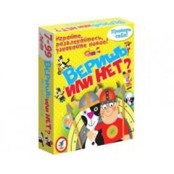 Игра Карточная Веришь или нет Все для детского праздника - Усатый Масич