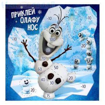 Игра подвижная «Приклей Олафу нос» Все для детского праздника - Усатый Масич