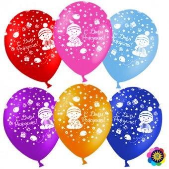 Воздушный Шар  С Днем Рождения! (малыши),