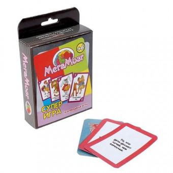 Игра Мегамозг карточная Все для детского праздника - Усатый Масич