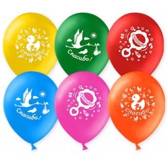 Воздушный шар-Спасибо! (новорожденный), Ассорти Все для детского праздника - Усатый Масич