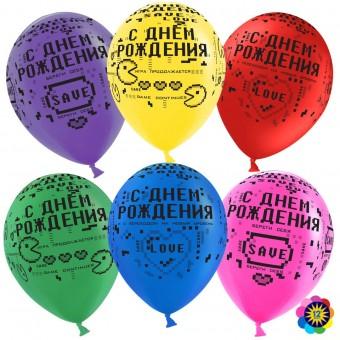 Воздушный шар (12''/30 см) С Днем рождения! Ассорти с гелием Все для детского праздника - Усатый Масич