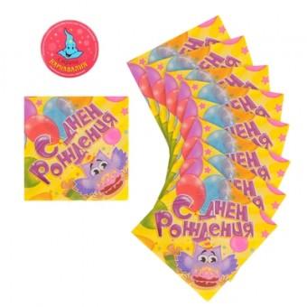 Набор бумажных салфеток С днем рождения сова Все для детского праздника - Усатый Масич