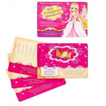 Набор для проведения праздника День Рождения Принцессы Все для детского праздника - Усатый Масич