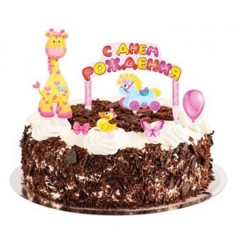 Набор для украшения торта С Днём рождения, Малышка! Все для детского праздника - Усатый Масич