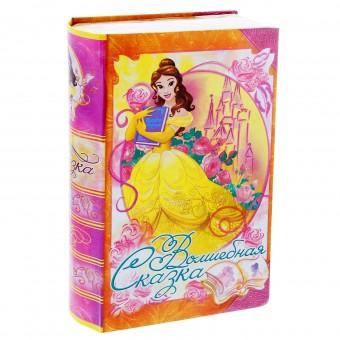 Коробка-книга подарочная Волшебная сказка Белль Все для детского праздника - Усатый Масич