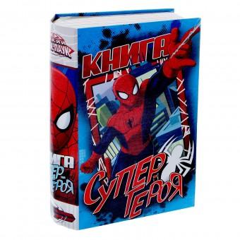 Коробка-книга подарочная Книга Супер героя, Человек-паук Все для детского праздника - Усатый Масич