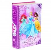 Товары для украшения праздника в стиле принцессы