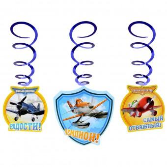 Набор подвесок со спиралями С Днем Рождения Самолеты Все для детского праздника - Усатый Масич