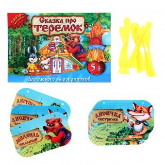 Игра театр-экспромт Теремок Все для детского праздника - Усатый Масич