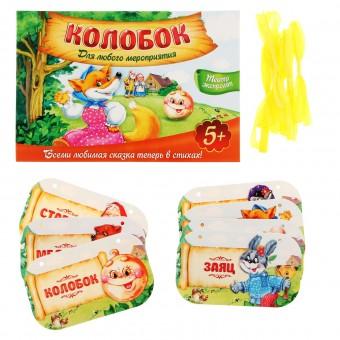 "Игра театр-экспромт ""Колобок"""
