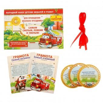 Наградной набор для проведения праздника Смелый, ловкий, умелый Все для детского праздника - Усатый Масич