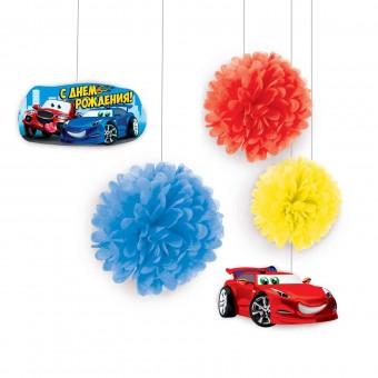 Набор для декорации Помпоны Машинка 3 шт + 2 таблички Все для детского праздника - Усатый Масич