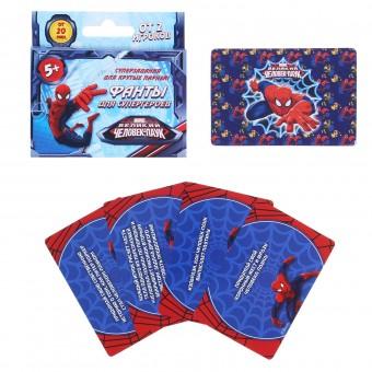 Фанты Фанты для супергероев, Человек-Паук Все для детского праздника - Усатый Масич