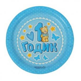 Тарелка бумажная 1 годик Все для детского праздника - Усатый Масич