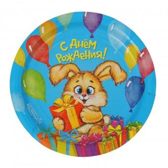 Тарелка бумажная С днем рождения зайка с подарками Все для детского праздника - Усатый Масич