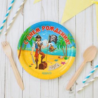 Тарелка бумажная С Днём Рождения!, пират Все для детского праздника - Усатый Масич