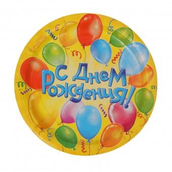 Тарелка бумажная С днем рождения воздушные шары Все для детского праздника - Усатый Масич