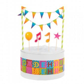 Набор для торта Праздник Все для детского праздника - Усатый Масич