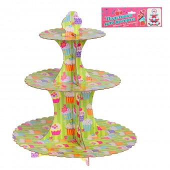 Подставка для пирожных трехъярусная Тортик Все для детского праздника - Усатый Масич