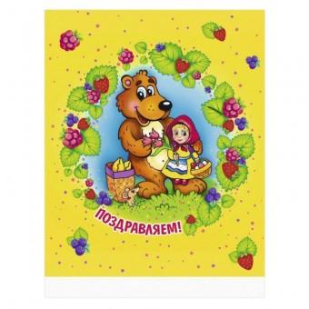 Скатерть Поздравляем! мишка с девочкой Все для детского праздника - Усатый Масич