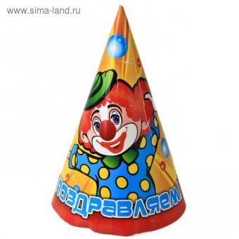 Бумажные колпаки Клоун Все для детского праздника - Усатый Масич