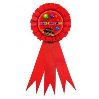 Значок-орден Именинница Все для детского праздника - Усатый Масич