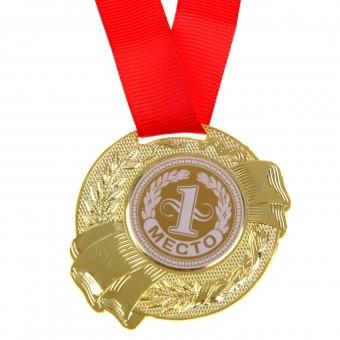 Медаль 1 место Все для детского праздника - Усатый Масич