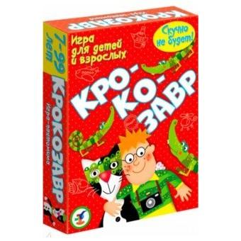 Карточная игра Крокозавр Все для детского праздника - Усатый Масич