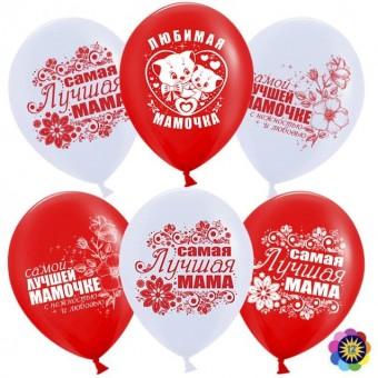 Воздушный шар -Мамочка, Белый,Красный , пастель