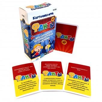 Карточная игра «Фанты 2» Все для детского праздника - Усатый Масич