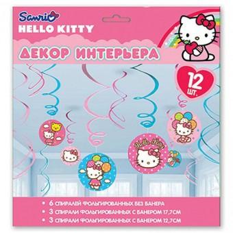 Спираль фольг Hello Kitty Все для детского праздника - Усатый Масич