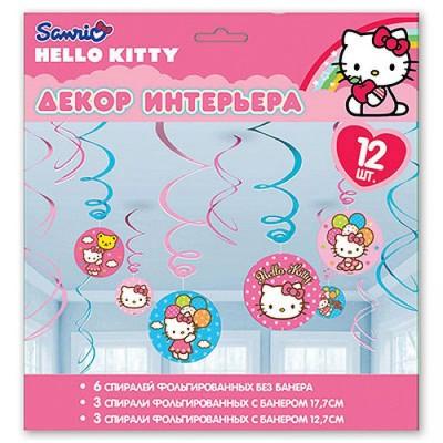 Спираль фольг Hello Kitty